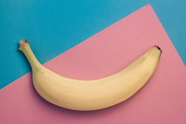 חפצים - עיצוב הבית האמת ! על הבננה