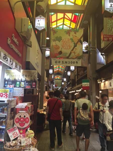 חפצים - עיצוב הבית טיול ביפן – חוויה אסטטית יוצאת דופן