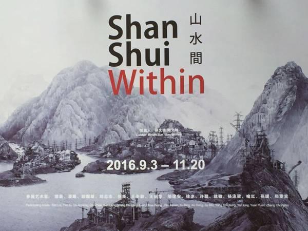 חפצים - עיצוב הבית אמנות וקולינריה בשנחאי, סין