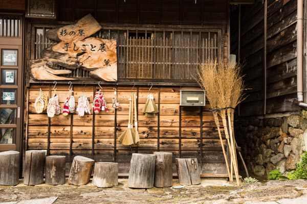 חפצים - עיצוב הבית כי סערת עלי, יפן…