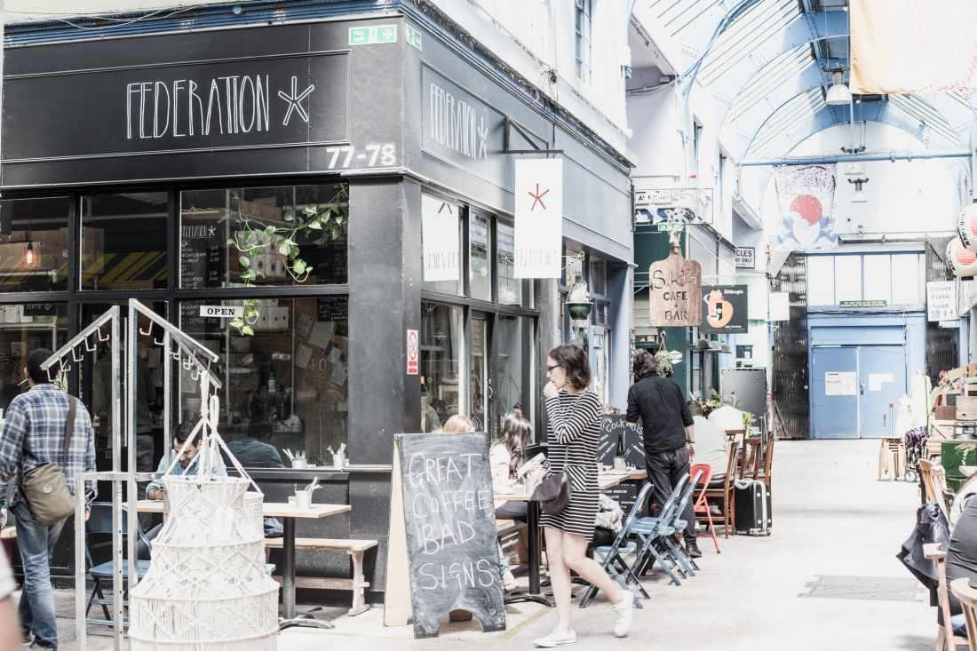 חפצים - עיצוב הבית בריקסטון: פנינה בדרום לונדון