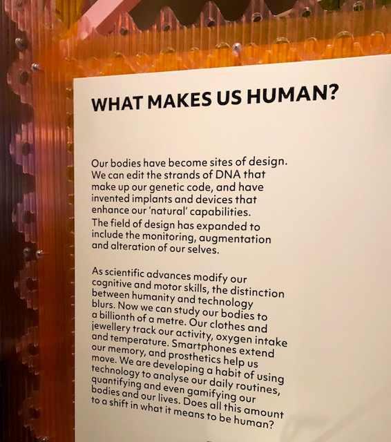 חפצים - עיצוב הבית מהפכת האלגוריתמים