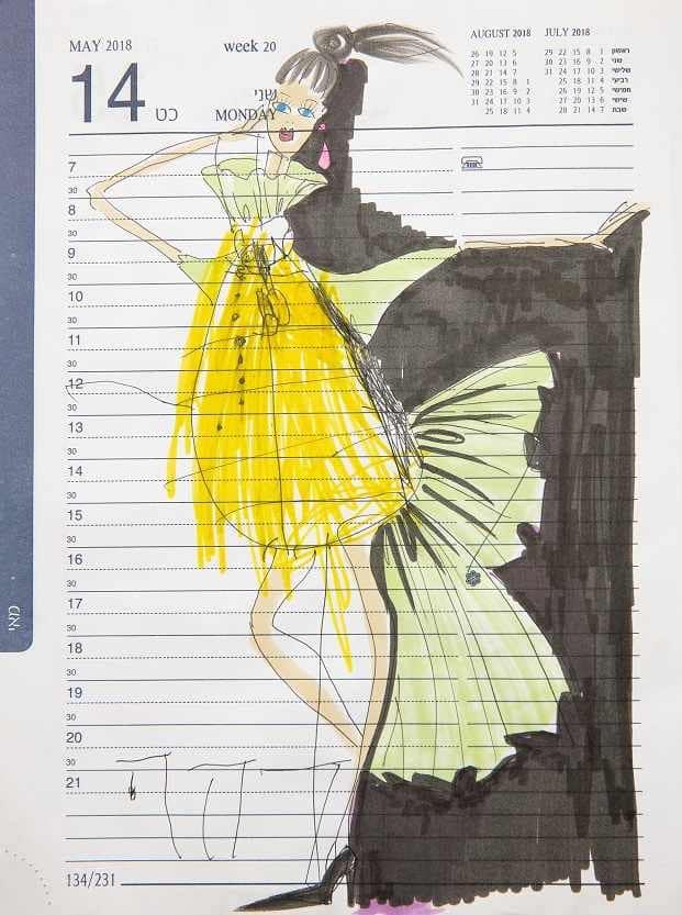 חפצים - עיצוב הבית myartjournal#   איורי אפנה מימי זיו
