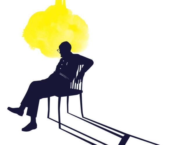 חפצים - עיצוב הבית רוצים להשחיז מחשבה?</br>אם תשובתכם חיובית, מוזמנים לטעום מאחד הפרקים המרתקים</br>בספרם של נעמי ואסא כשר – דרך ליבוביץ </br>פרדוקס, סימן שאלה