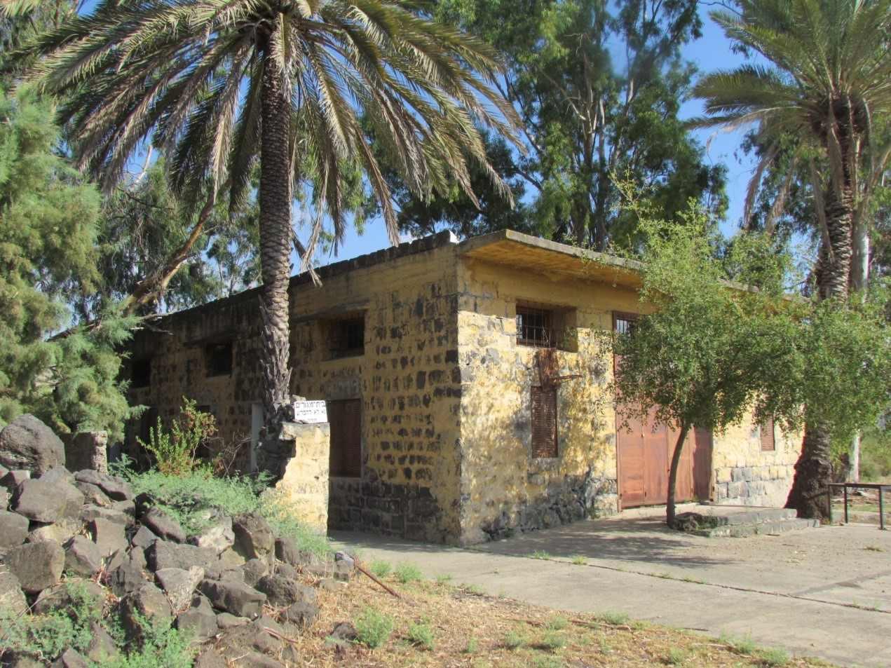 חפצים הדלתא של נחלי הגולן</br>שמורת הטבע מג'רסה – הבטיחה