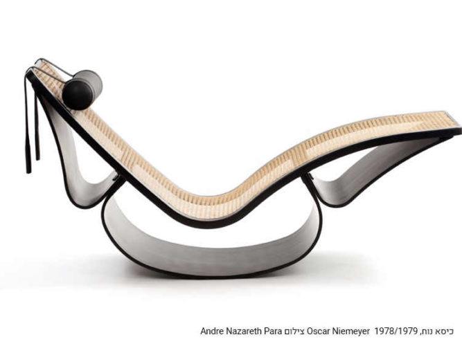 """חפצים - עיצוב הבית קווי החמוקיים החושניים, קווי המתאר בטבע,</br>ו""""המעט"""" העיצובי הנושא את הצניעות</br>Oscar Niemeyer"""