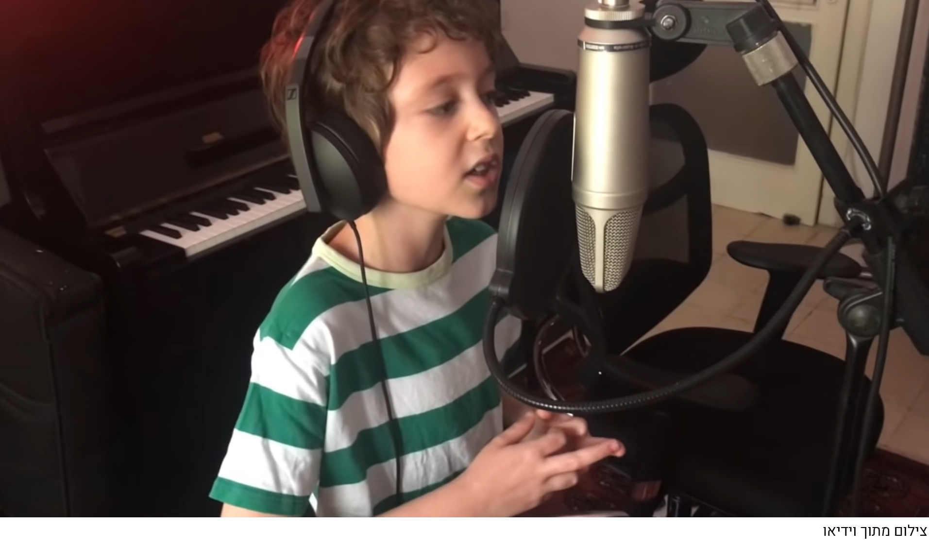 מגזין ''מקו ועד תרבות'' - ''חפצים'' תום ילדי ומוסיקה מרוממת לב