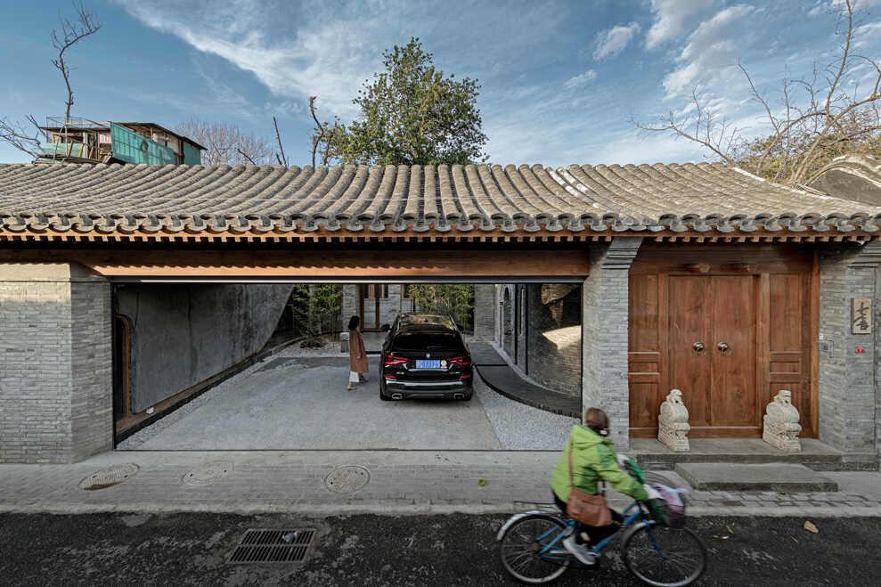 חפצים Qishe Courtyard<br>A Building of Seven Roofs in Beijing's Hutong Quarter